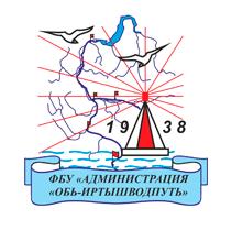 Государственное бассейновое управление водных путей и судоходства